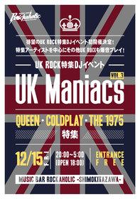 UK ROCK特集DJイベントUK Maniacs Vol.3   QUEEN、COLDPLAY、THE 1975特集