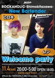 """バーテンダー""""ヒロキ""""&""""レン""""Welcome Party"""