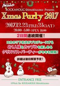 Xmas PARTY2017 DAY1