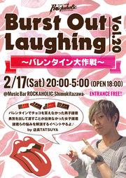 店長TATSUYA企画DJイベント Burst Out Laughing Vol.20~バレンタイン大作戦~