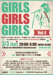 GIRLS GIRLS GIRLS Vol.4