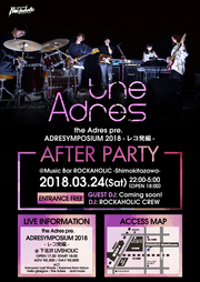 the Adres pre. ADRESYMPOSIUM 2018 -レコ発編-AFTER PARTY