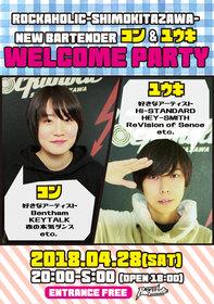 """新人バーテンダー""""コン""""、""""ユウキ""""Welcome party"""