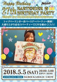 BARTENDER 杏 27th BIRTHDAY PARTY