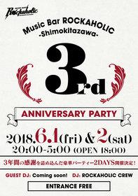 ROCKAHOLIC下北沢3周年パーティーDAY1