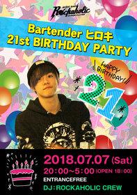 Bartenderヒロキ 21st BIRTHDAY PARTY