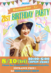 コン 21st BIRTHDAY PARTY