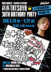 店長TATSUYA 30th BIRTHDAY PARTY DAY1