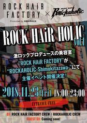 "ROCK HAiR FACTORY主催イベント ""ROCK HAiR HOLIC Vol.1"""
