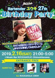 """バーテンダー""""ユウキ""""27th BIRTHDAY PARTY"""
