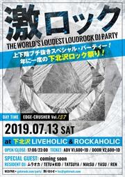 東京激ロックDJパーティー EDGE-CRUSHER Vol.137