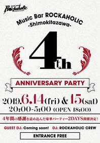 4周年記念パーティーDAY1