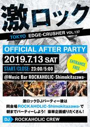 東京激ロックDJパーティー EDGE-CRUSHER Vol.137 AFTER PARTY