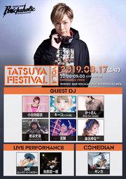 TATSUYA FESTIVAL Vol.4
