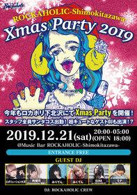 Xmas Party2019