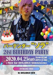"ROCKAHOLIC下北沢バーテンダー""ソラ""21st BIRTHDAY PARTY"
