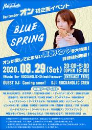 """バーテンダー""""オン""""初主催 青春パンク特集DJイベント BLUE SPRING Vol.1"""