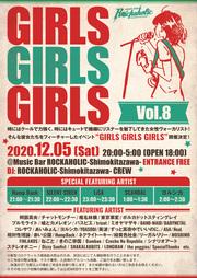 GIRLS GIRLS GIRLS Vol.8