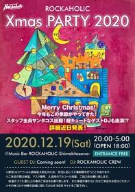 Xmas Party2020