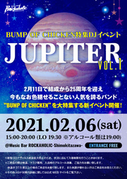 "BUMP OF CHICKEN特集DJイベント ""JUPITER Vol.1"""