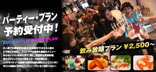 dantai_shimokita.jpg