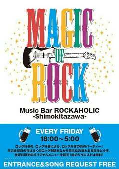 magic of rock.jpg