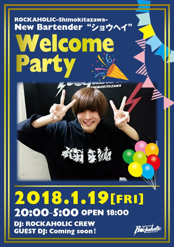 shohei-welcome.jpgのサムネイル画像
