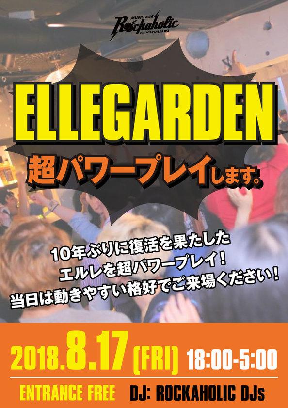 ELLEGARDEN_pp_1.jpg