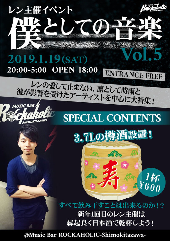 bokutositeno_vo5_tsuikacontents.jpg