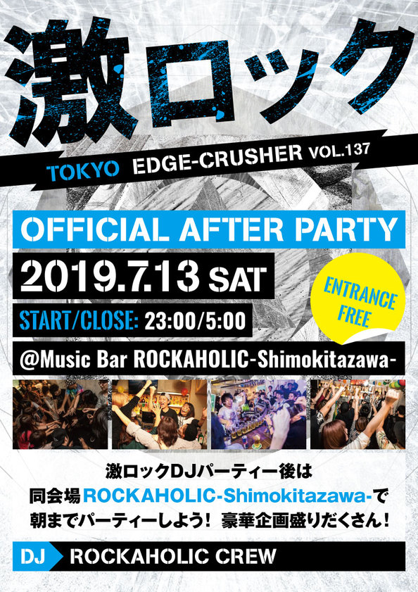 0713_tokyo_afterparty.jpg