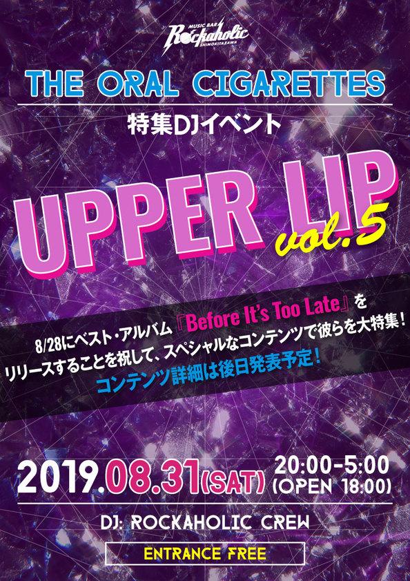 upper_lip_vol5.jpg
