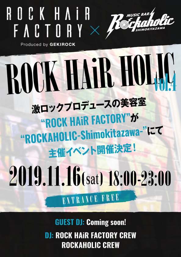 69HF×RHshinjuku_vol4.jpg