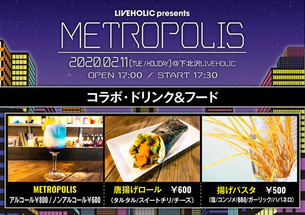 metropolis_pop.jpg