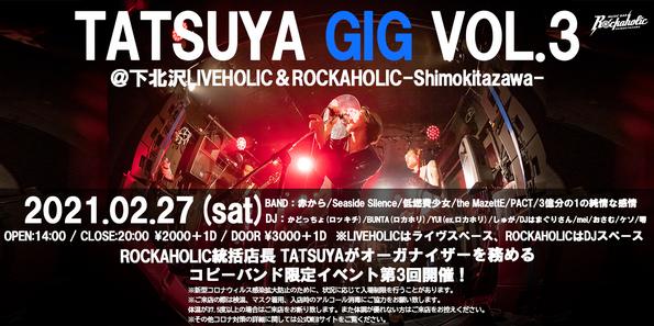 tatsuya_gig_vol3_fix.jpg