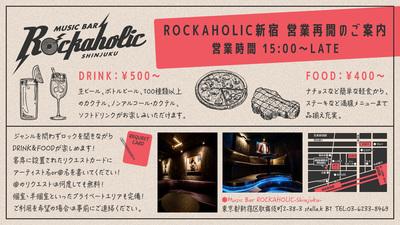 rockaholic_shinjuku_lunch.jpg