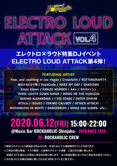 electro_loud_attack_vol4.jpg
