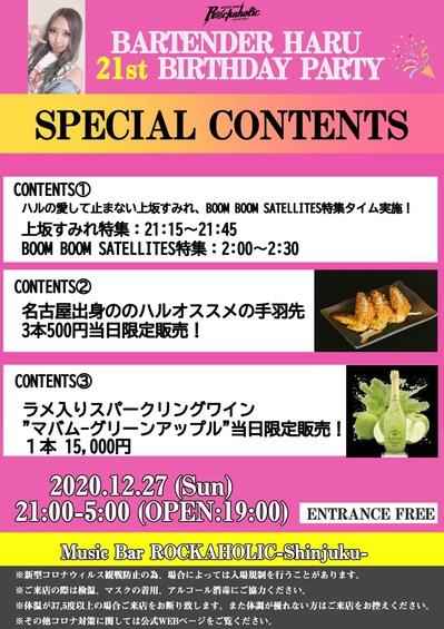 S__31907859.jpg