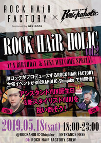 ROCK HAiR HOLIC Vol.2