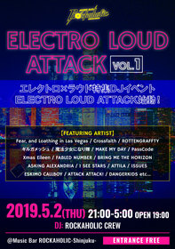 ELECTRO LOUD ATTACK Vol.1