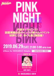 """店内をオールピンクに装飾するインスタ映えDJイベント""""PINK NIGHT VOL.2"""""""