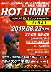 ついに完結!!! HOT LIMIT - FINAL  ~ダイスケ的にもイッツオーケー!~   8/23(金) ロカホリ新宿にて開催決定!