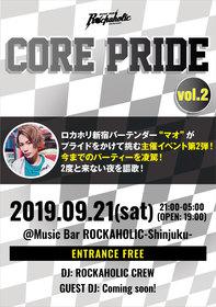 """バーテンダー""""マオ""""主催イベント CORE PRIDE vol.2"""
