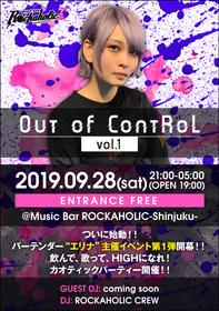 """バーテンダー""""エリナ""""初主催イベント「Out of ContRoL vol.1」"""