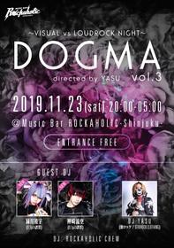 YASU(激ロック / GEKIROCK CLOTHING)指揮のもと DOGMA vol.3
