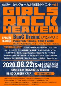 """GIRLS ROCK HEAVEN Vol.5"""