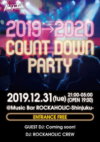 COUNT DOWN PARTY 2019→2020