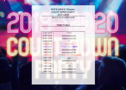 スクリーンショット 2019-12-28 15.43.00.png