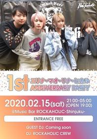 オープニングスタッフ エリナ・マオ・リナ・ヒカル 1st ANNIVERSARY PARTY!