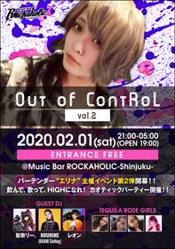 """エリナ主催イベント""""Out of ContRoL vol.2"""""""