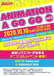 ANIMATION A GO GO Vol.5